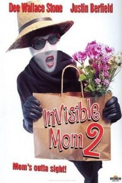 Invisible Mom II (1999)