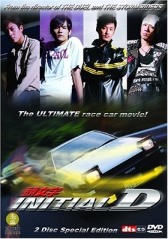 Tau man ji D (2005)