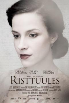 Risttuules (2014)