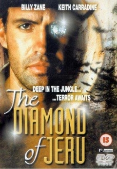 The Diamond of Jeru (2001)
