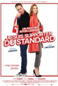 Je suis supporter du Standard (2013)