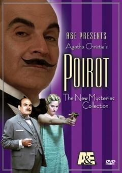 """Agatha Christie: Poirot"" The Hollow (2004)"