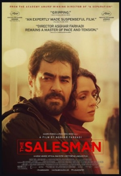 The Salesman Trailer
