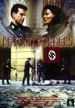 """""""Al di là delle frontiere"""" (2004)"""