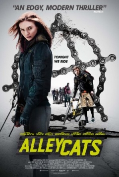 Alleycats Trailer