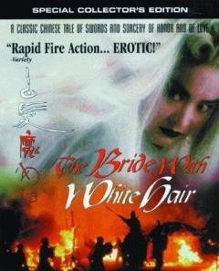 Bai fa mo nu zhuan (1993)