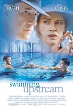 Swimming Upstream Trailer