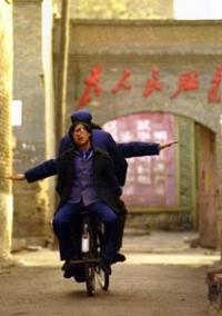 Zhantai (2000)