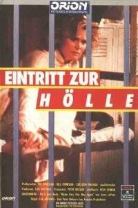 Dark Holiday (1989)