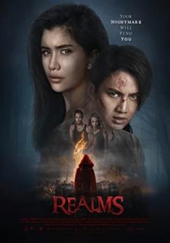 Realms (2017)