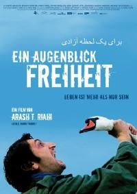 Ein Augenblick Freiheit (2008)