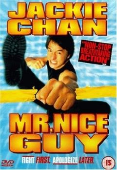 Yat goh ho yan (1997)