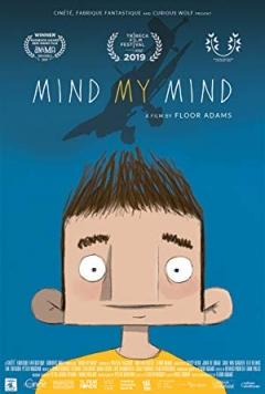 Mind My Mind (2019)