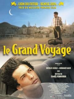Grand voyage, Le (2004)