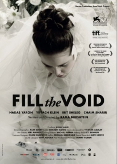 Fill the Void (2012)