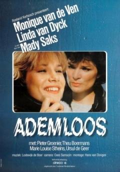 Ademloos (1982)