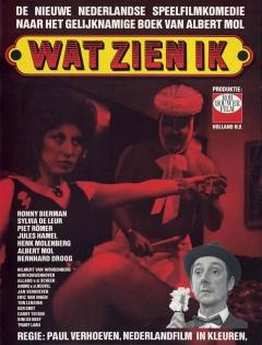 Wat zien ik (1971)