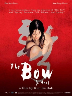 The Bow (Hwal) Trailer