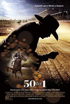 50 to 1 (2014)