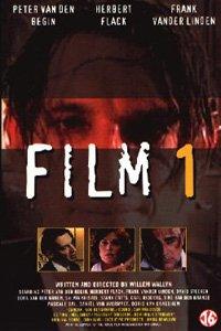 Film 1 (1999)
