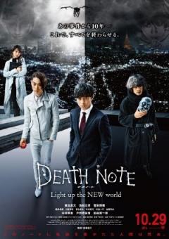 Desu nôto: Light Up the New World