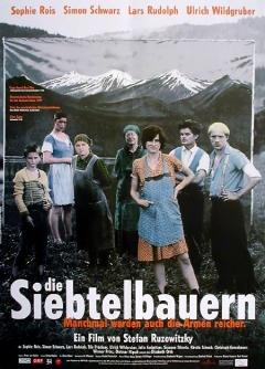 Siebtelbauern, Die (1998)