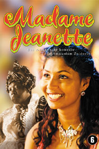 Madame Jeanette (2004)