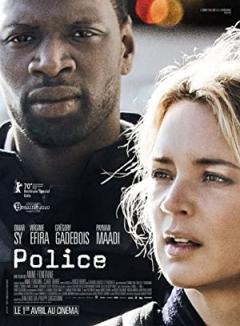 Police Trailer