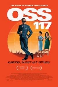 OSS 117: Le Caire, nid d'espions (2006)