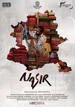 Nasir poster