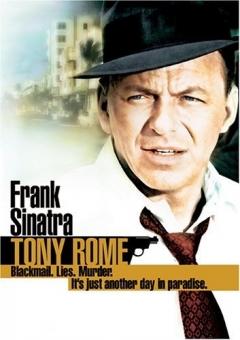 Tony Rome (1967)