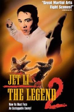 Fong Sai Yuk juk jaap (1993)