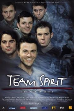 Team Spirit (2000)