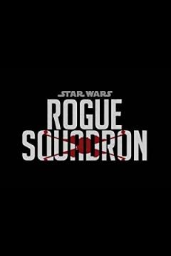 Star Wars: Rogue Squadron (2023)