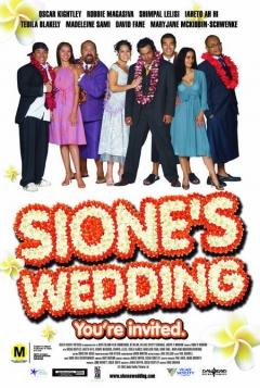 Sione's Wedding (2006)