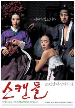 Scandal - Joseon namnyeo sangyeoljisa (2003)
