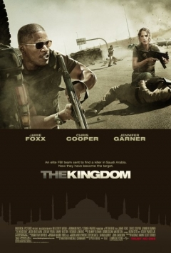 The Kingdom (2007)
