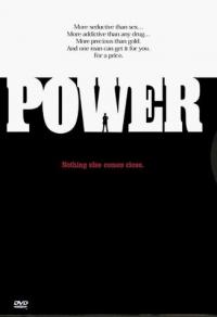 Power (1986)