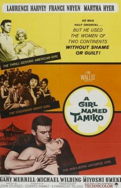 A Girl Named Tamiko (1962)