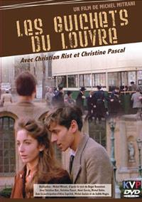 Les guichets du Louvre (1974)