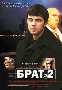 Brat 2 (2000)