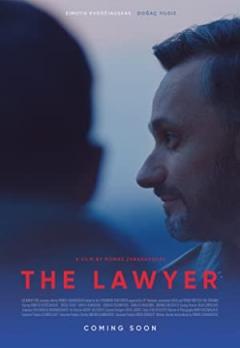 Advokatas (2020)