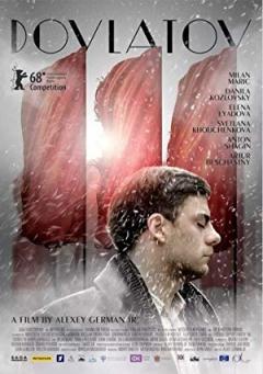 Dovlatov Trailer