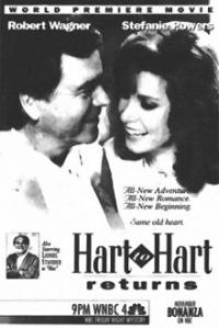 Hart to Hart Returns (1993)