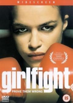 Girlfight Trailer