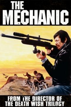 The Mechanic (1972)
