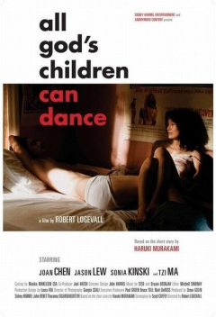 All God's Children Can Dance (2007)