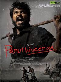 Paruthi Veeran (2007)