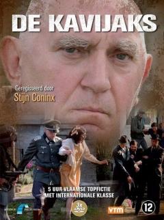 """Kavijaks, De"" (2005)"