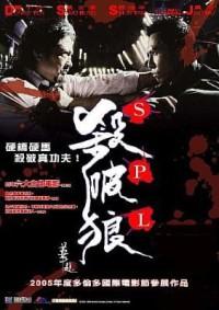 Saat po long (2005)
